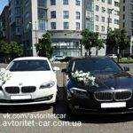 BMW5SeriesF1002