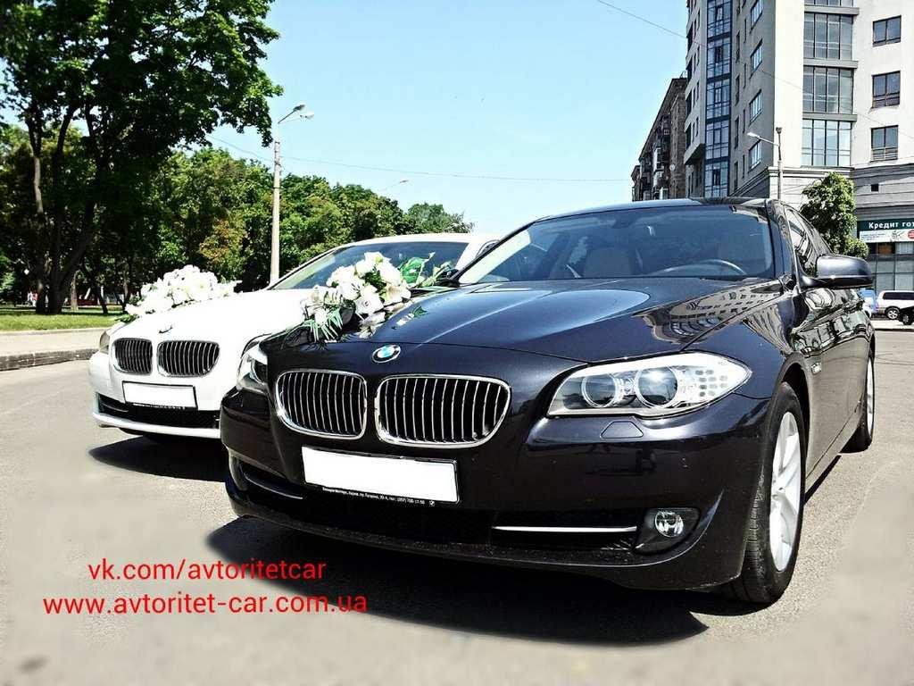 Прокат авто аренда BMW на свадьбу в Харькове