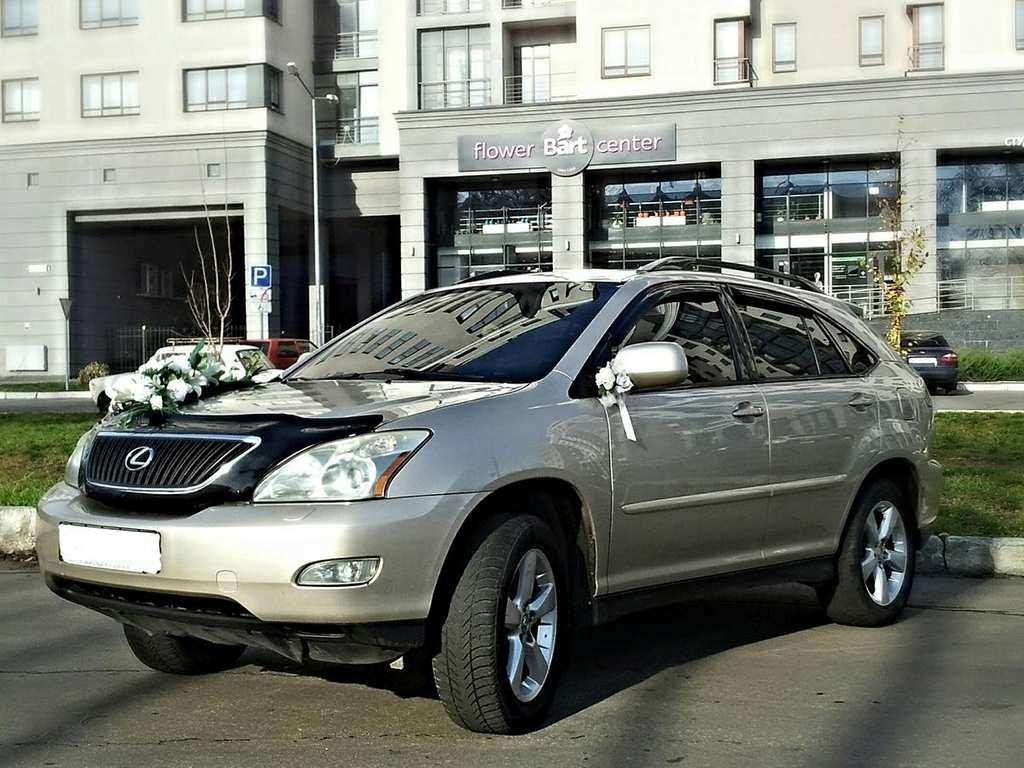 LexusRX33007
