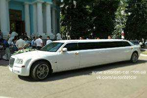 аренда лимузина харьков прокат патибаса или джипа на свадьбу или торжество kharkiv kharkiv oblast