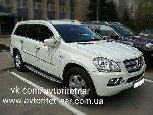 Аренда VIP авто внедорожника в Харькове