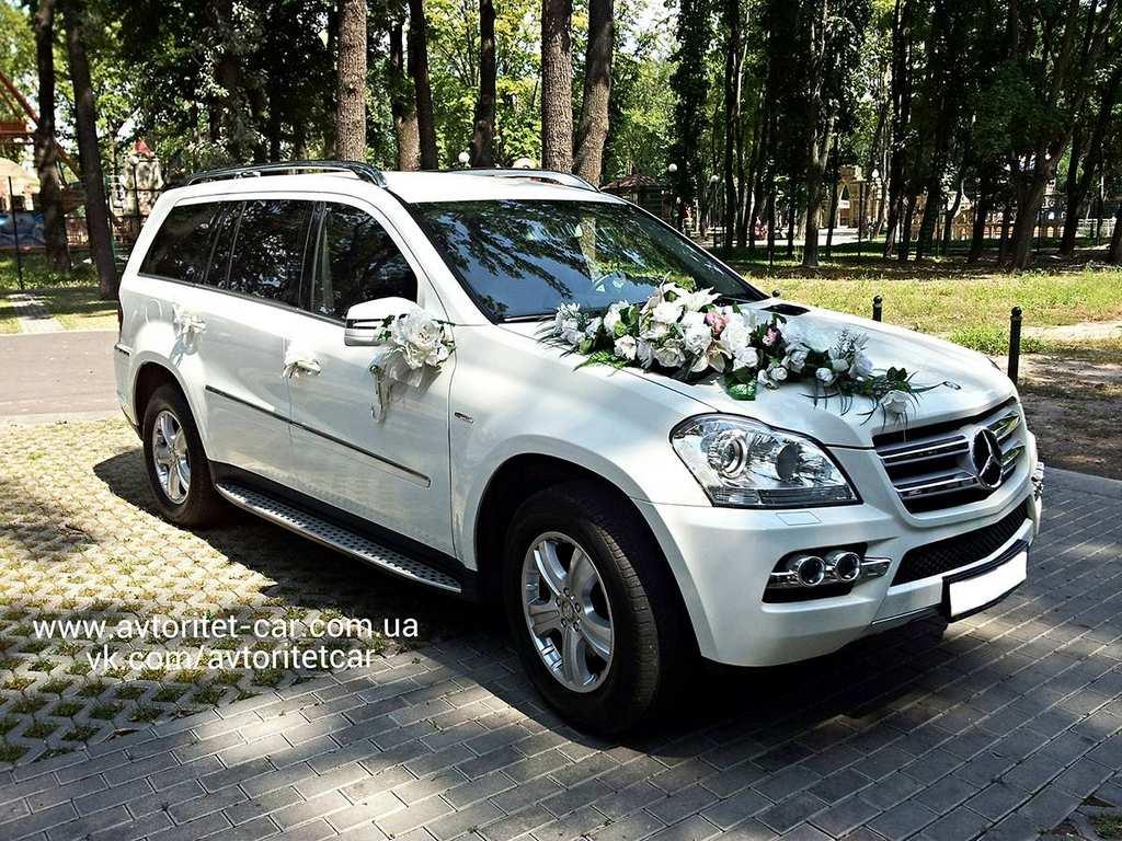 Аренда VIP авто в Харькове