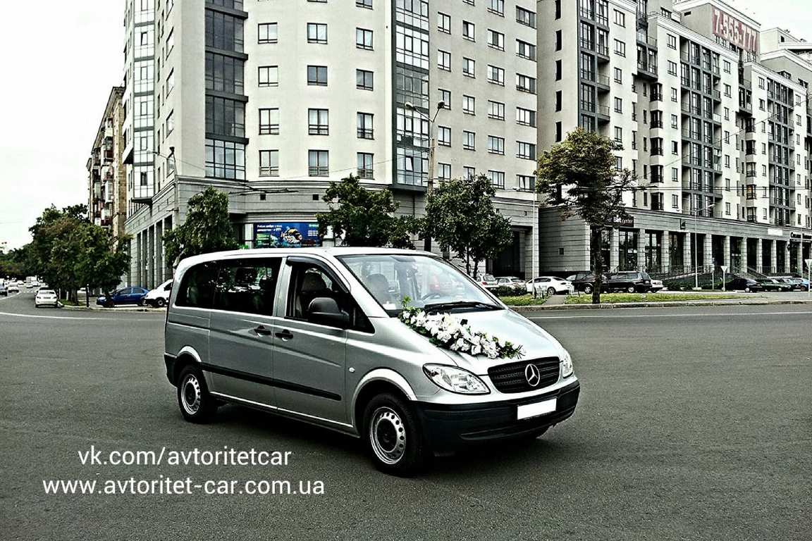 MikroavtobusMercedesVito013