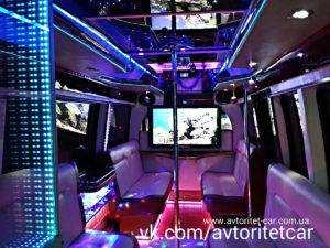 Ведущая на день рождения в Party Bus Voyage Харьков