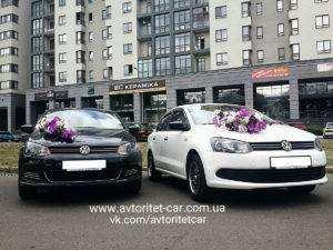 Прокат недорого авто на свадьбу
