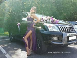 Аренда авто ВИП класса в Харькове