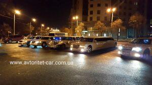 Прокат лимузинов Харьков