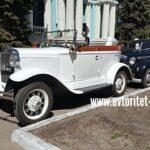 Ретроавтомобиль Ford A-Опель (001)