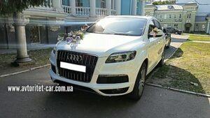 Прокат джипа класса LUX в Харькове