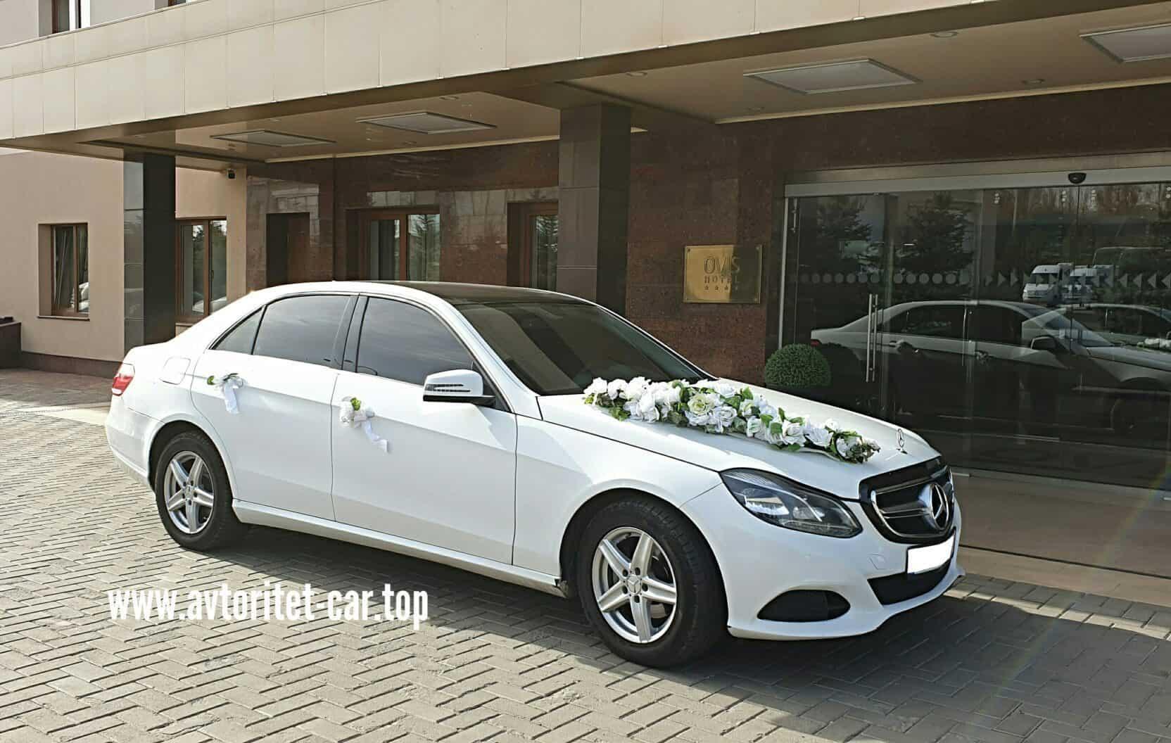 Аренда Mercedes-Benz Е Класс в Харькове