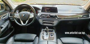 Прокат в Харькове BMW 740