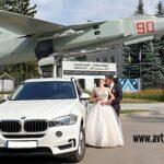 Прокат VIP в Харькове