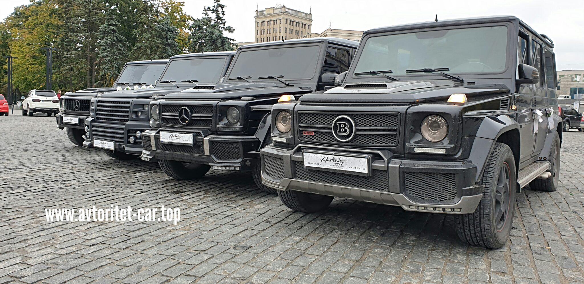 Аренда авто G класс Харьков